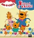 Kid e Cats -  Belli e bravi